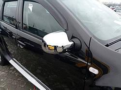 Накладки на зеркала Carmos (2 шт) - Dacia Duster 2008-2018 гг.