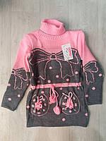 Детский вязаный  свитер-туника для девочек (128;134;140;146), фото 1