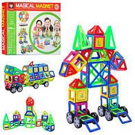 Конструктор магнитный Magical Magnet на 198 деталей 706 ***