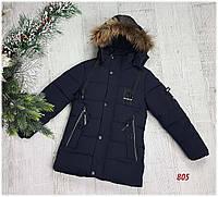 Зимняя куртка 805 на 100% холлофайбере, размер от 116 см до 140 см,