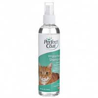 Perfect Coat 8в1 шампунь-спрей безводный для кошек 295 мл