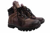 Ботинки Pan натуральная кожа, цвет коричневый
