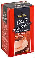Кава Eduscho Premium Strong (500 г) мелена