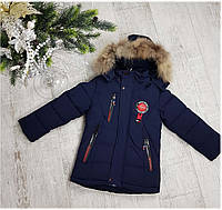 Зимняя куртка 859 на 100% холлофайбере, размер от 104 см до 128 см,