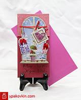 Упаковка поздравительных открыток ручной работы - Вітаю/З Любов`ю - 5шт Ассорти