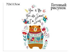 Інтер'єрна наклейка на стіну Бохо Ведмедик XL8358, фото 3