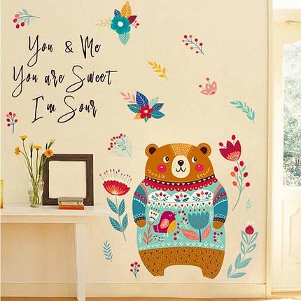 Інтер'єрна наклейка на стіну Бохо Ведмедик XL8358, фото 2