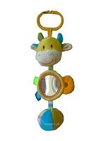 Підвіска Devik Baby з дзеркальцем і пискавкою GH61800