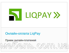 ТЕСТ оплаты Liqpay.ua