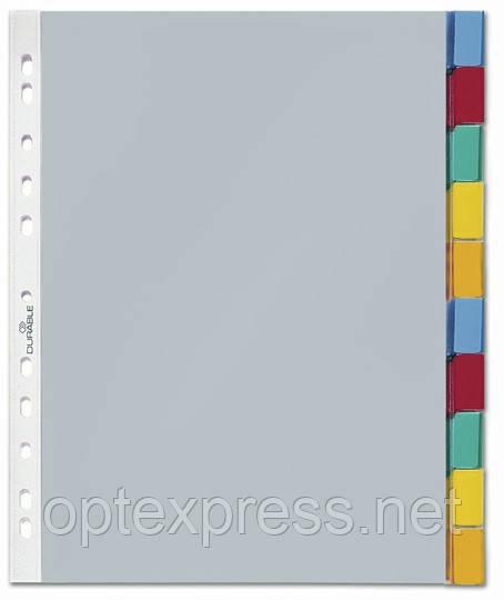 Файлы-разделители 1-10 А4 с цветными табуляторами DURABLE 6632 19