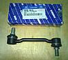 Стійка переднього стабілізатора HYUNDAI Sonata, Grandeur 54830-3K010