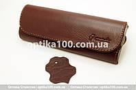Кожаный коричневый футляр для очков. Натуральная кожа