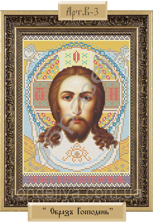 Схема для вышивки бисером «Образ Господень Спас Нерукотворный»