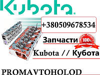 Запчасти к двигателям Kubota // Кубота , фото 1