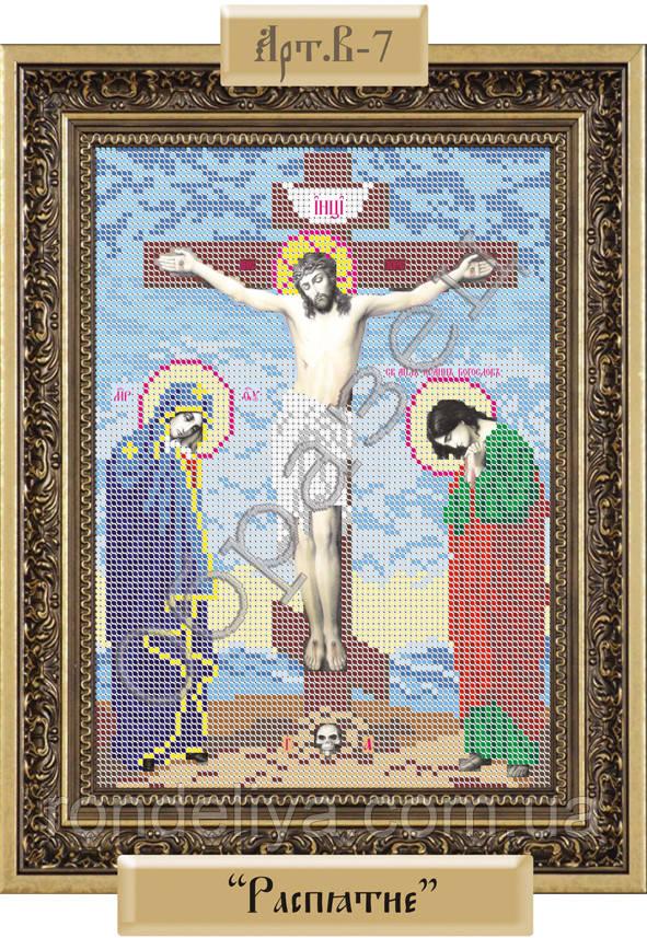 Схема для вышивки бисером «Распятие Господне»