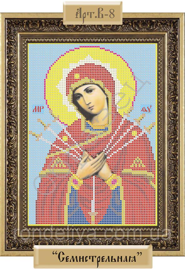 Схема для вышивки бисером «Пресвятая Богородица Семистрельная»
