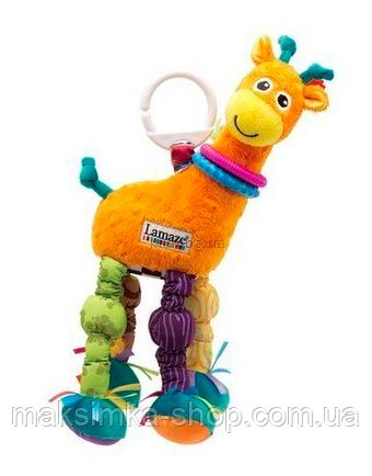 Игрушка-подвеска мягкая Lamaze Giraffe LC27025A