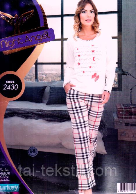 Пижама женская брюки и кофта качество лайкра Турция Night Angel № 2430