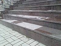 Токовский гранит 600х400х20 гранитная плитка на пол и стену натуральный камень