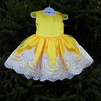 7e36a8584e2 Детское пышное желтое платье в категории платья и сарафаны для ...