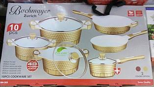Алюминий набор посуды Bachmayer zurich BM-285