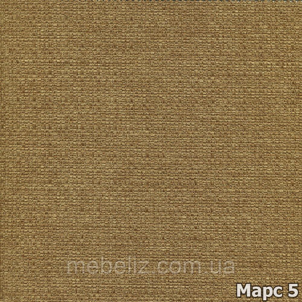 Ткань мебельная обивочная Марс 05