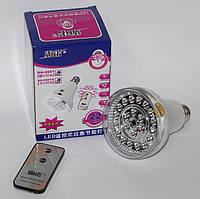 LED лампа с резервным питанием и пультом
