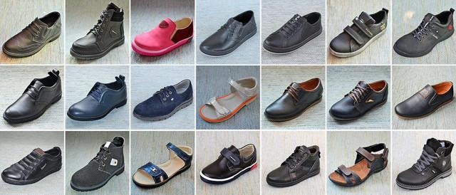 190efd43 Производители детской обуви Украина   Виробники дитячого взуття Україна