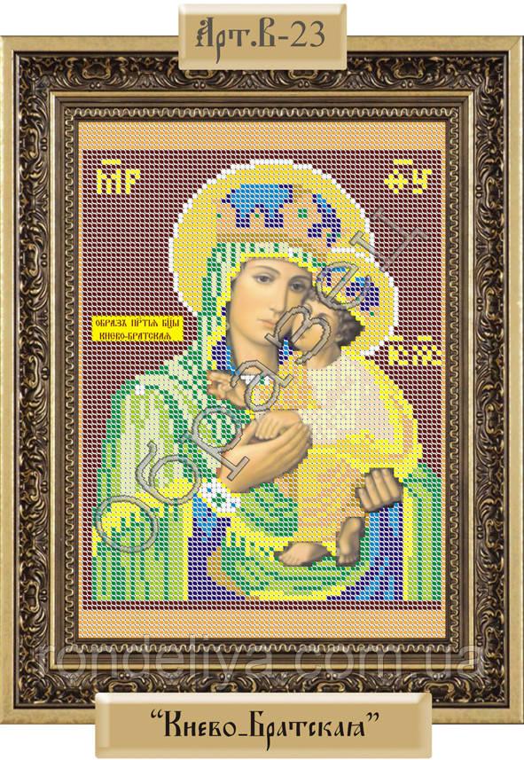 Схема для вышивки бисером «Пресвятая Богородица Киево-Братская»