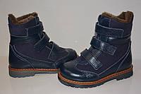 Детские ботинки ортопедические зимние на цигейке 4Rest Orto, темно-синий, 21 (13 см), 30 (19,5 см)