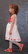 Детское платье для девочек 21ANZHELIKA, р. 98 см Белое