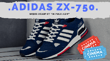 Adidas ZX 750 купить