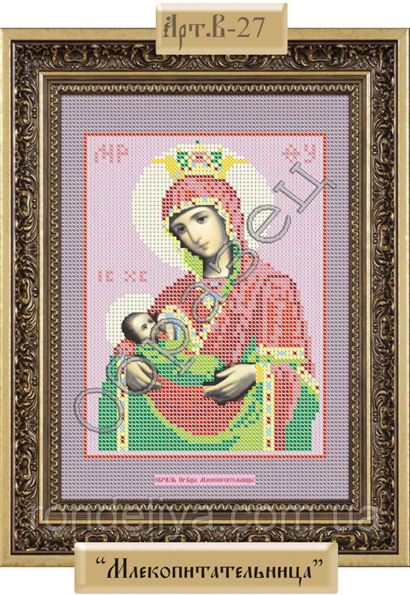 Схема для вышивки бисером «Пресвятая Богородица Млекопитательница»