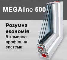 Viknaroff Megaline 500 (5-камерна профільна система)