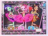 Куклы Monster High Монстер Хай серия Monster Elves набор 3 шт. TOY009, фото 3