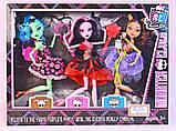 Куклы Monster High Монстер Хай серия Monster Elves набор 3 шт. TOY009, фото 4