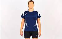 Форма волейбольная женская с воротничком MIZUNO PRESTIGE  (Coolmax, шорты-хлопок)Z, фото 1