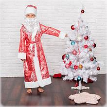 Детский карнавальный костюм детский Дед Мороз красный