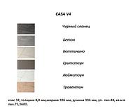 WITEX (32/8 )CASA V4