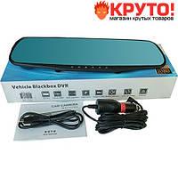 Видеорегистратор-зеркало Blackbox DVR + компрессор в подарок
