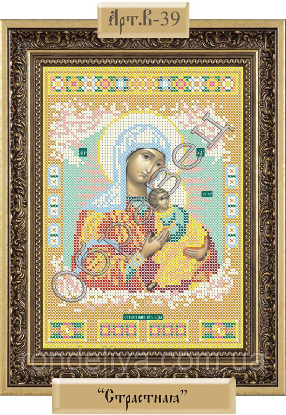 Схема для вышивки бисером «Пресвятая Богородица Страстная»