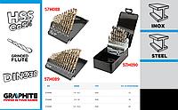 Сверла по металлу  HSS-Co 1.0-13.0 мм, набор 25 шт., GRAPHITE 57H090