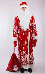 Карнавальний костюм Діда Мороза для дорослого червоний зі сніжинками