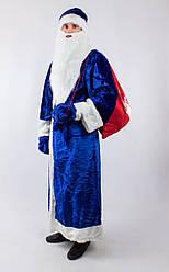 Карнавальний костюм Діда Мороза (Святого Миколая) для дорослого
