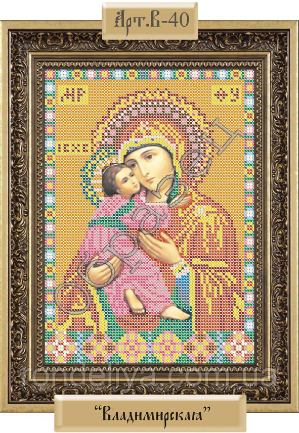 Схема для вишивки бісером «Пресвята Богородиця Володимирська»