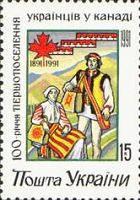 100-летие первых поселений украинцев в Канаде