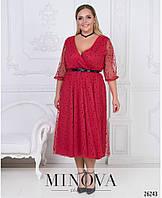4bb0090779e585d Праздничное двухслойное платье из сетки приталенного силуэта с 50 по 60  размер