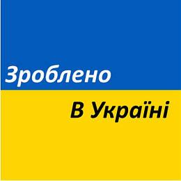 Украинские производители детской обуви