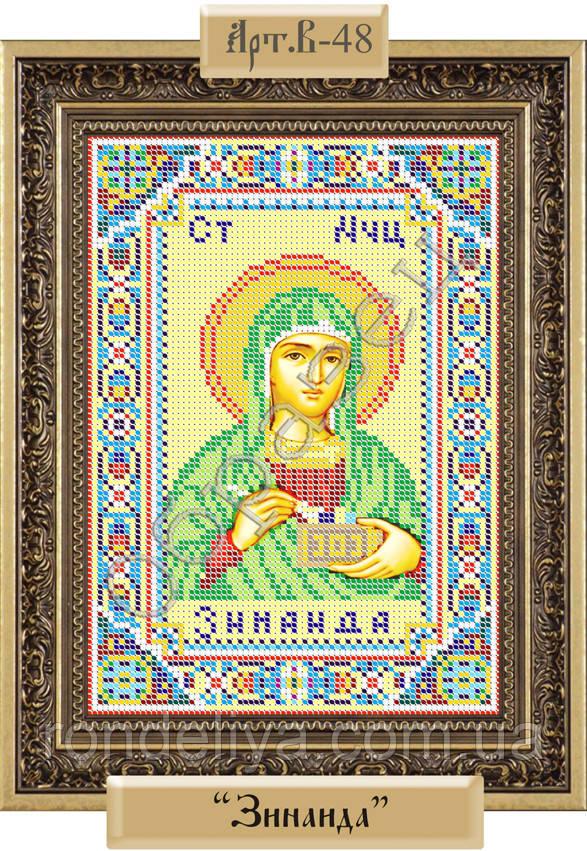 Схема для вишивки бісером «Свята Мучениця Зінаїда»