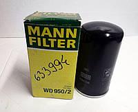 Фильтр Фільтр гідравлічний гидравлика 633994 131420 Claas WD950/2 MANN